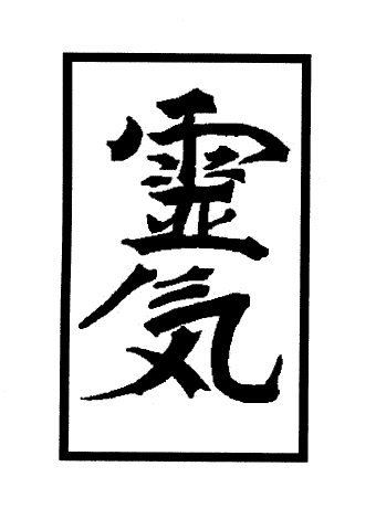 The Japanese Character of Reiki